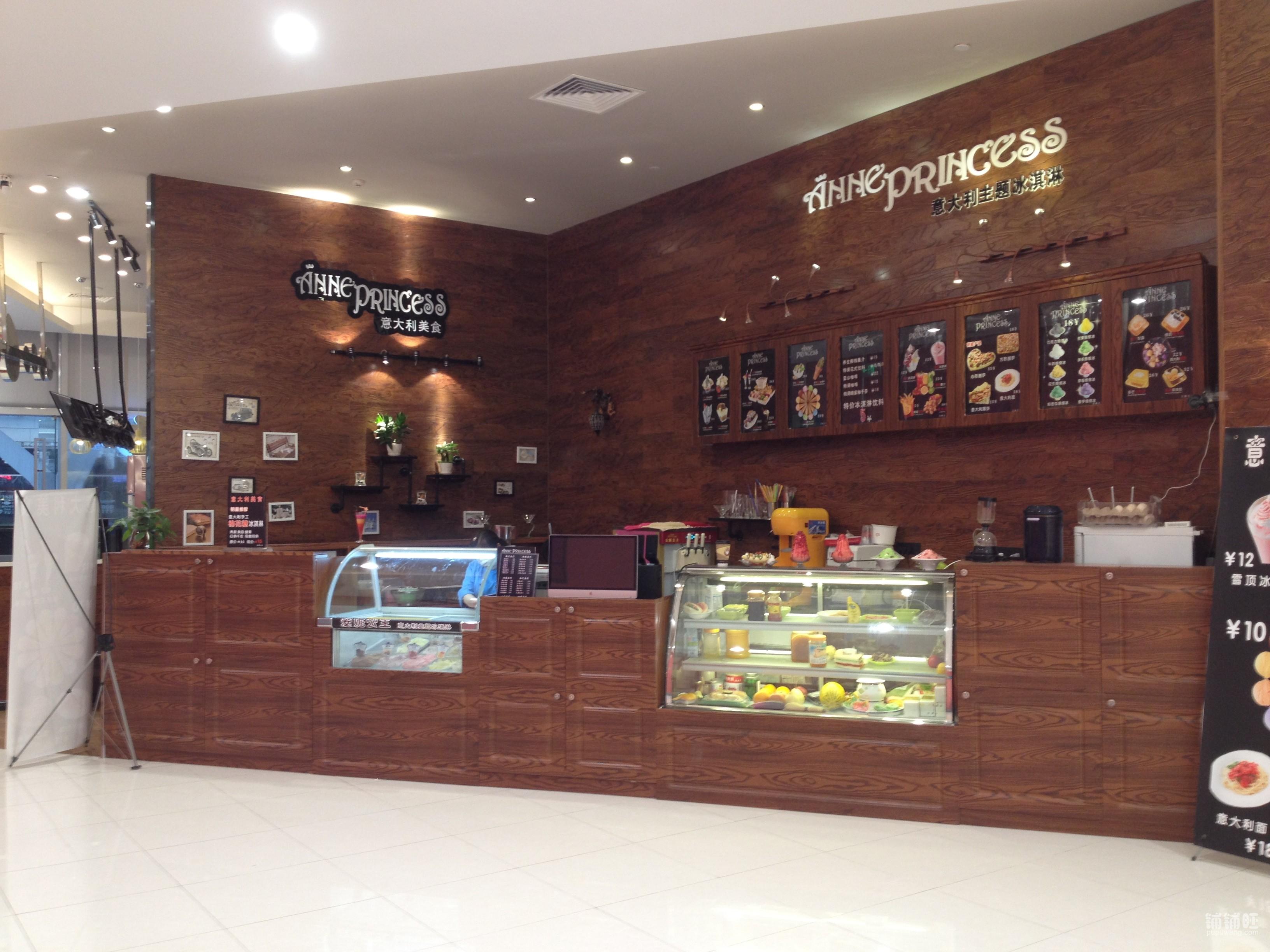 面的设计必须符合小吃店的行业特点,从外观和风格上使人一目了然,突出